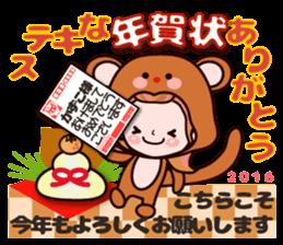 Pretty Kazuko Chan7 sticker #8930070