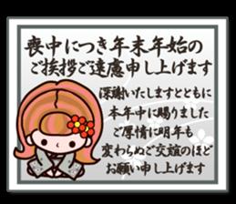 Pretty Kazuko Chan7 sticker #8930071