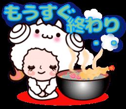 Pretty Kazuko Chan7 sticker #8930072
