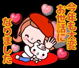 Pretty Kazuko Chan7 sticker #8930073