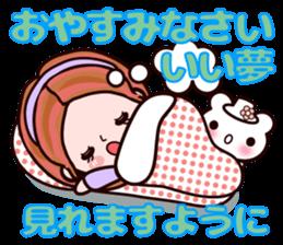 Pretty Kazuko Chan7 sticker #8930075