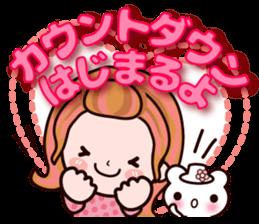 Pretty Kazuko Chan7 sticker #8930076