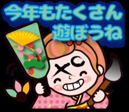 Pretty Kazuko Chan7 sticker #8930084