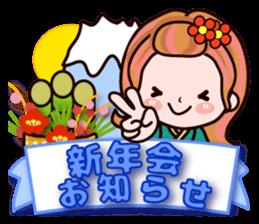 Pretty Kazuko Chan7 sticker #8930085