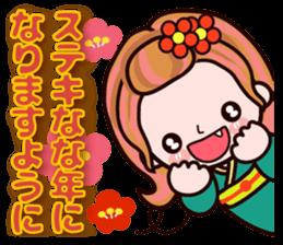 Pretty Kazuko Chan7 sticker #8930086