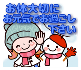 Pretty Kazuko Chan7 sticker #8930087