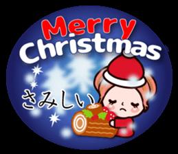 Pretty Kazuko Chan7 sticker #8930089