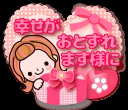 Pretty Kazuko Chan7 sticker #8930091