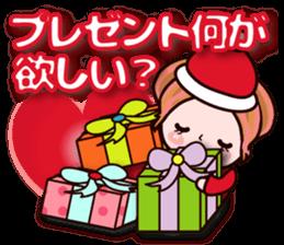 Pretty Kazuko Chan7 sticker #8930093