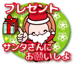 Pretty Kazuko Chan7 sticker #8930094