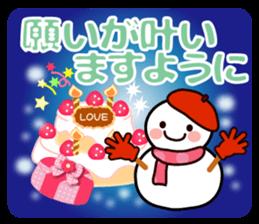 Pretty Kazuko Chan7 sticker #8930095