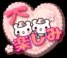 Pretty Kazuko Chan7 sticker #8930098