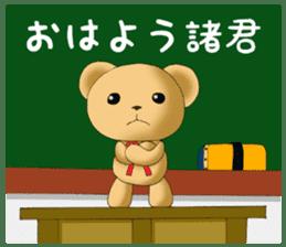 Teddy bear DANDY 4 sticker #8931384