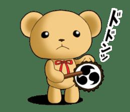 Teddy bear DANDY 4 sticker #8931385