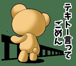 Teddy bear DANDY 4 sticker #8931386