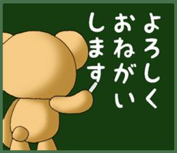 Teddy bear DANDY 4 sticker #8931387