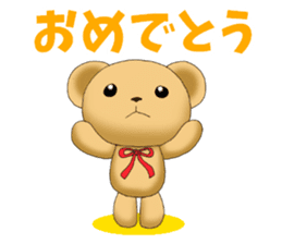 Teddy bear DANDY 4 sticker #8931388