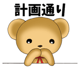 Teddy bear DANDY 4 sticker #8931389