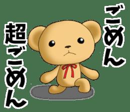 Teddy bear DANDY 4 sticker #8931390