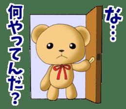 Teddy bear DANDY 4 sticker #8931392