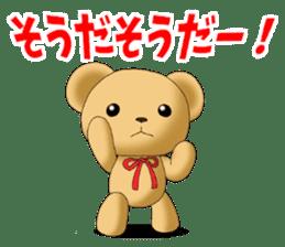 Teddy bear DANDY 4 sticker #8931393