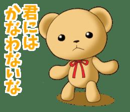Teddy bear DANDY 4 sticker #8931394