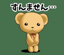 Teddy bear DANDY 4 sticker #8931395