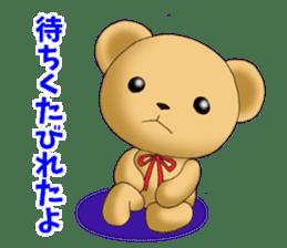 Teddy bear DANDY 4 sticker #8931397