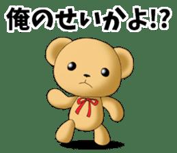 Teddy bear DANDY 4 sticker #8931398