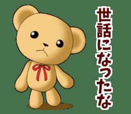 Teddy bear DANDY 4 sticker #8931399