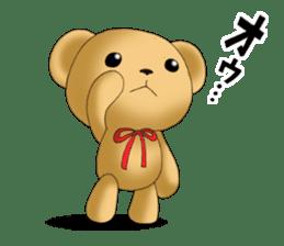 Teddy bear DANDY 4 sticker #8931400