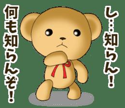 Teddy bear DANDY 4 sticker #8931401