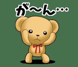 Teddy bear DANDY 4 sticker #8931402