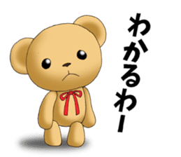 Teddy bear DANDY 4 sticker #8931405