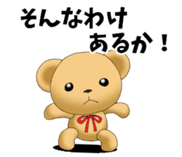 Teddy bear DANDY 4 sticker #8931406