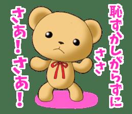 Teddy bear DANDY 4 sticker #8931408
