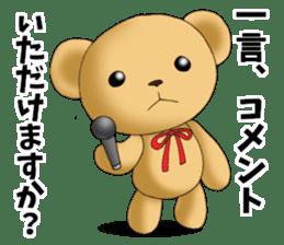 Teddy bear DANDY 4 sticker #8931409
