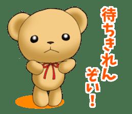 Teddy bear DANDY 4 sticker #8931410