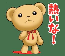 Teddy bear DANDY 4 sticker #8931411