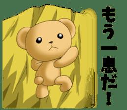 Teddy bear DANDY 4 sticker #8931412