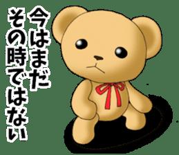 Teddy bear DANDY 4 sticker #8931413