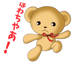 Teddy bear DANDY 4 sticker #8931414