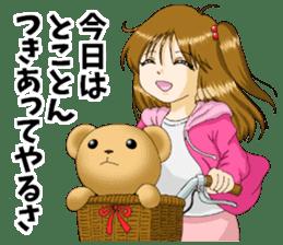Teddy bear DANDY 4 sticker #8931415