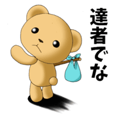 Teddy bear DANDY 4 sticker #8931417