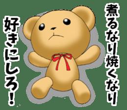 Teddy bear DANDY 4 sticker #8931418