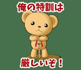Teddy bear DANDY 4 sticker #8931420