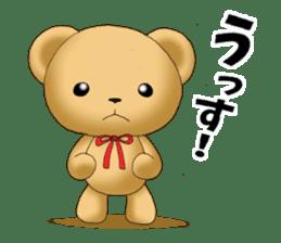 Teddy bear DANDY 4 sticker #8931421