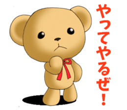 Teddy bear DANDY 4 sticker #8931422