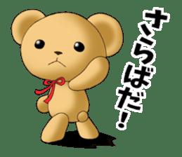 Teddy bear DANDY 4 sticker #8931423