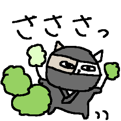 Ninja cute cat stickers